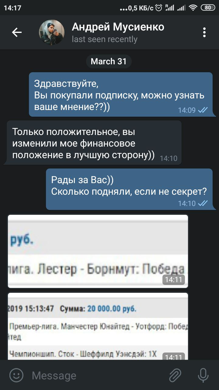 http://distance-bets.ru/wp-content/uploads/2019/05/101.png