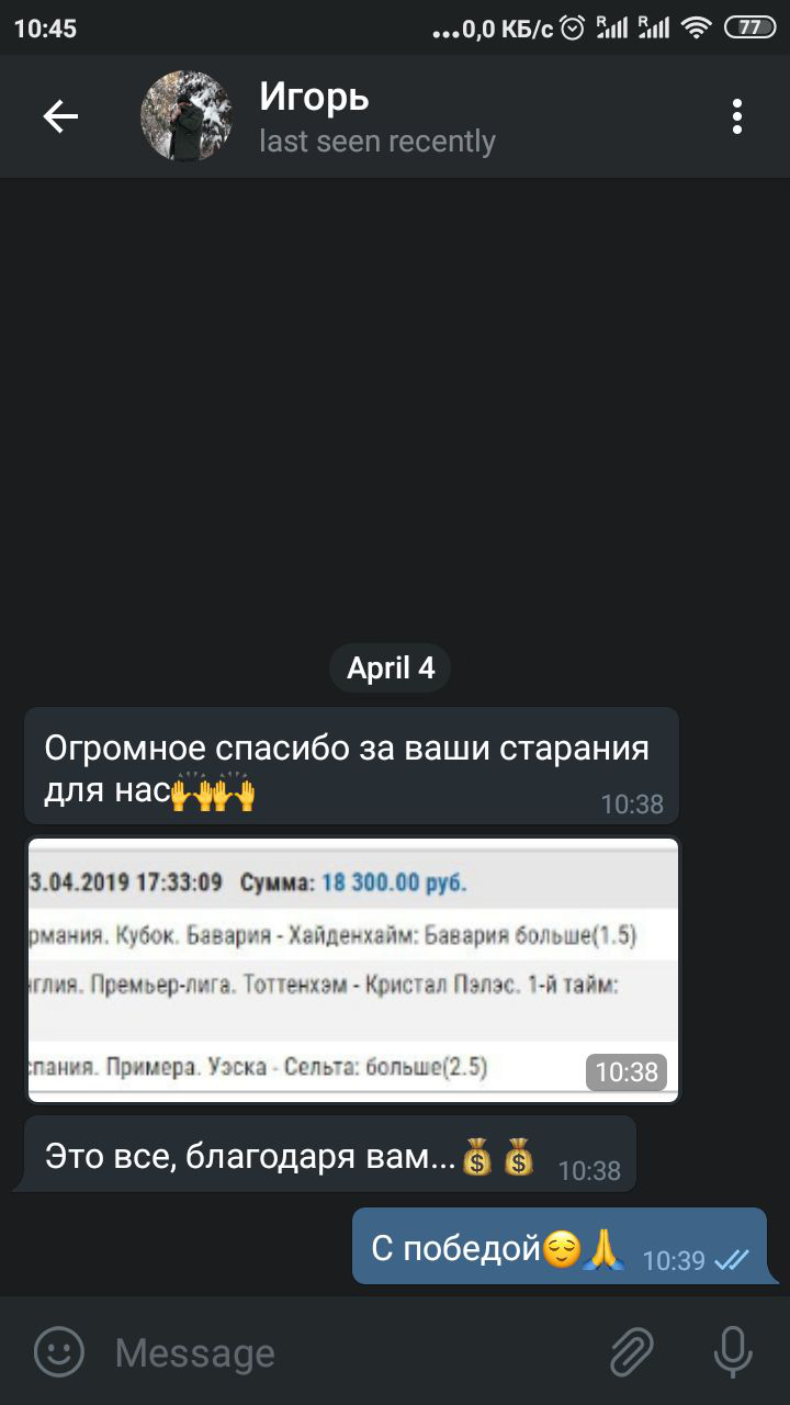 http://distance-bets.ru/wp-content/uploads/2019/05/9.png